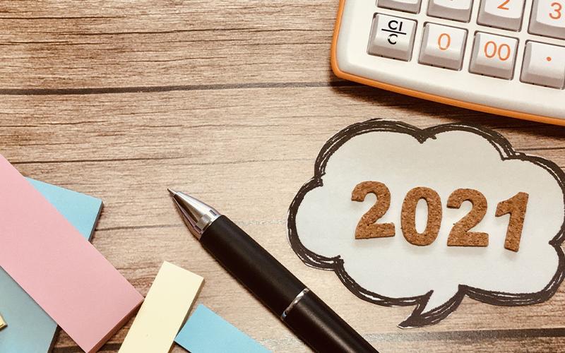 申請期限が2021年末まで延長