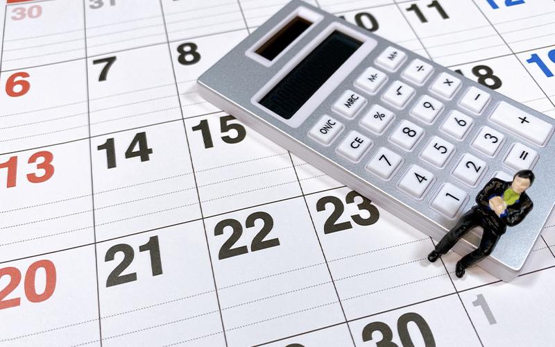 融資に必要な返済計画の意義と概要